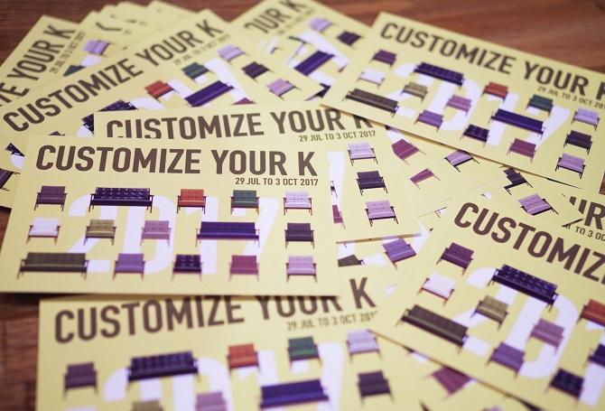 customize your K(カスタマイズユアK)2017が始まります!