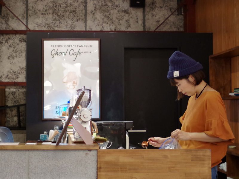 ghost cafe 一時休業のお知らせ