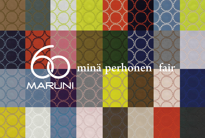 2019年6月9日からマルニ60フェアがスタートします!